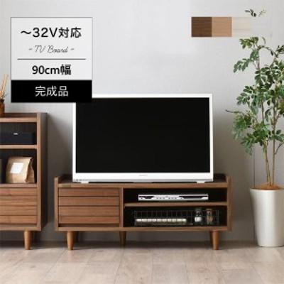 テレビ台 ローボード 90 安い 収納 北欧 32型 32インチ ロータイプ 32インチ対応 おしゃれ 幅90 引き出し 奥行40 完成品 TV台 TVボード