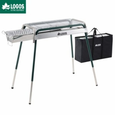 LOGOS ロゴス バーベキューグリル チューブグリルSmart80 L
