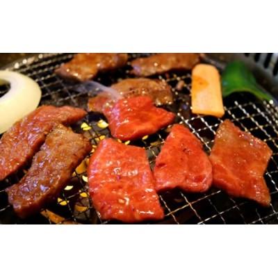 静岡牛『葵』焼肉セット 約870g