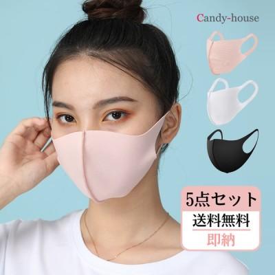【即納 在庫あり 】冷感マスク 5枚セット  即日発送 クールマスク アイスマスク 洗える 3D 夏用 ひんやり 男女兼用 ウレタンマスク