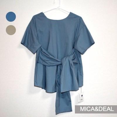 【SALE20%OFF 送料無料】mica&deal マイカアンドディール ウエストベルトブラウス レディース 2020新作 Fサイズ ブルー/ベージュ 綿100% 半袖 夏用 日本製