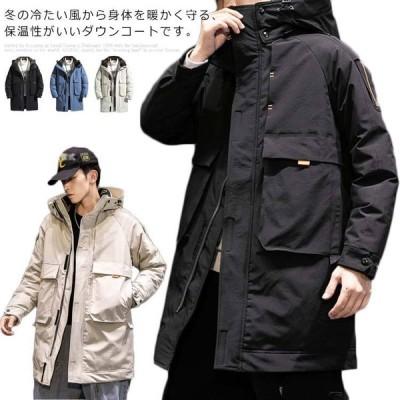 ダウンコート ロング丈 メンズ 防寒 アウター フード付き ダウンジャケット 冬服 保温 防風 カジュアル ポケット付き 大きいサイズ シンプル