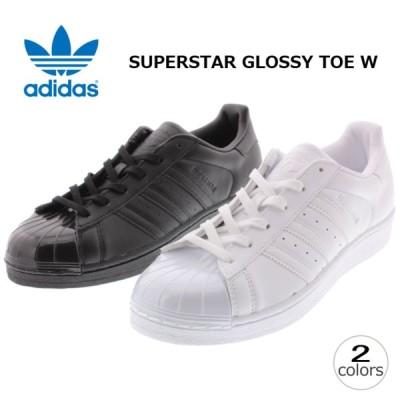 SALE アディダス adidas SUPERSTAR GLS TOE W スーパースター グロッシートゥ ウィメンズ BB0683 BB0684
