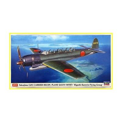 【新品】  Hasegawa 1/48 Scale Nakajima C6N1 Carrier Recon. Plane Saiun (Myrt) Aircraft Plastic Model Building Kit #09084  (並行輸入