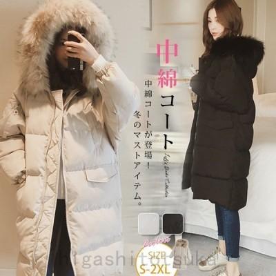 2021新作中綿コート ロング 大きいサイズ オーバーサイズ ゆったり ラグラン袖 フェイクファー フード付き レディース 冬 アウター