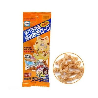 食べられる歯みがきロープ 愛猫用 0.8g×7個 猫 猫用歯磨き 歯みがき 10袋入り