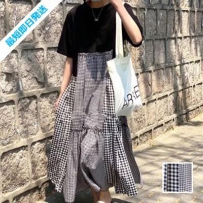 韓国 ファッション レディース ワンピース 春 夏 カジュアル 【即納】naloI717  ゆったり ティアード プリーツ 切替え Tワンピ シンプル
