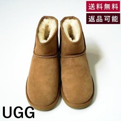 アグ UGG ブーツ チェスナット ムートン 新品 D0324Y011-D0513
