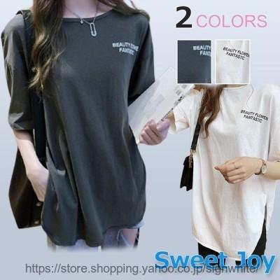 レディースロングtシャツカットソーゆったりtシャツサイドスリット体型カバー英字ロゴ春夏半袖オーバーサイズ