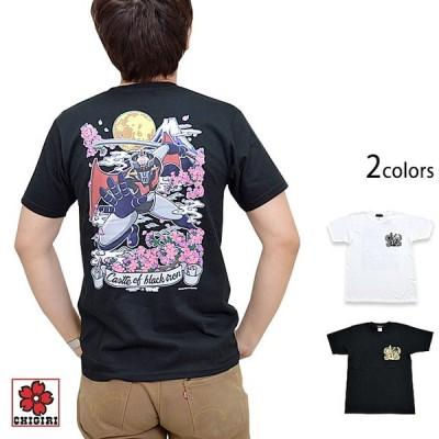 CHIGIRI×マジンガーZ Wネーム侍インクジェット半袖Tシャツ CHIGIRI CHS41-683 和柄 和風 ちぎり チギリ 永井豪