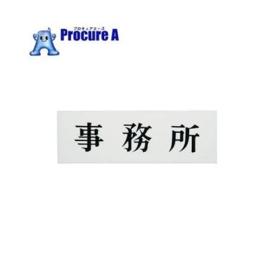 光 事務所 UP515-3 ▼364-7323 (株)光