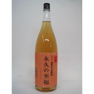永久の至福 シェリー樽熟成 米焼酎 40度 1800ml