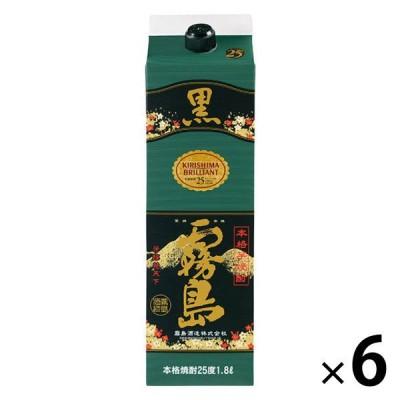 霧島酒造黒霧島 いも パック 25度 1.8L 1箱(6本入)  焼酎