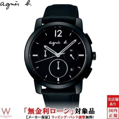 アニエスマスク付 無金利ローン可 アニエスベー 時計 agnes b チェンジャブルバンド ペアモデル 限定モデル FCRT710 クロノグラフ メンズ 腕時計