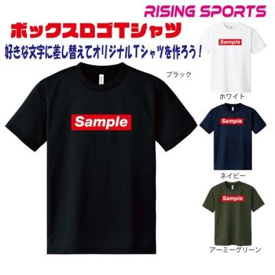 オリジナルTシャツ 作成 ボックスロゴ 好きな文字入れられる オシャレ ロングTシャツも可