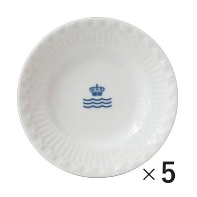 純正箱付 ロイヤルコペンハーゲン ミニプレート 5枚セット ホワイトフルーテッド ハーフレース RCロゴ 小皿 11cm 2215612 イタリア限定 日本未発売
