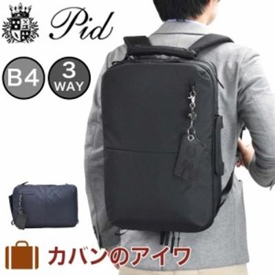 PID ピーアイディー ビジネスバッグ 3WAY B4 メンズ レディース Presto プレスト ビジネスリュック ビジネスバック リュック リュックサ