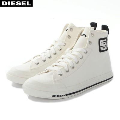 ディーゼル DIESEL キャンバススニーカー ハイカット メンズ S-ASTICO MID CUT Y02370 PR012 ホワイト