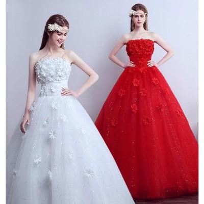 二枚送料無料 ウエディングドレス チューブトップ 豪華な飾り プリンセスドレス 編み上げデザイン パニエ/ベール/グローブ/付き 大きいサイズあり