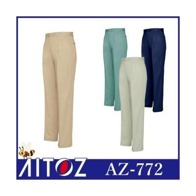 AITOZ アイトス ワークパンツ(2タック) AZ-772