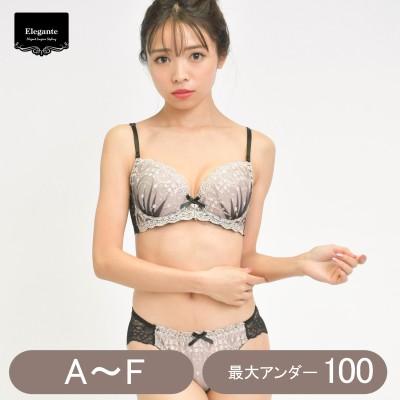 脇高レースリボンブラ&ショーツセット(エレガンテ/Elegante)