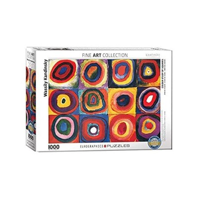 EuroGraphics Color Study of Squares and Circles, 1913 by Kandinsky Puzzle (