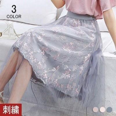 チュールスカート ロング フレアスカート マキシスカート 花柄 スカート プリーツスカート ボリューム ウエストゴム 体型カバー レース
