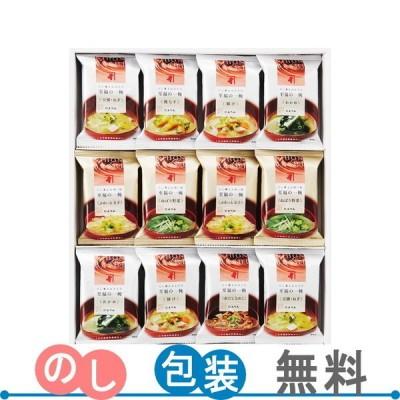 にんべん 至福の一椀 おみそ汁・お吸い物詰合せ FDG48 ギフト包装・のし紙無料 (A3)