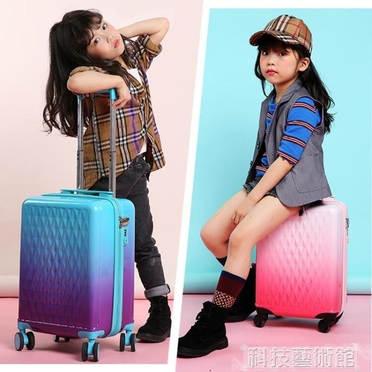 拉桿箱 兒童行李箱女小15寸小型拉桿箱18輕便可愛迷你旅行箱公主潮個性14   領券下定更優惠