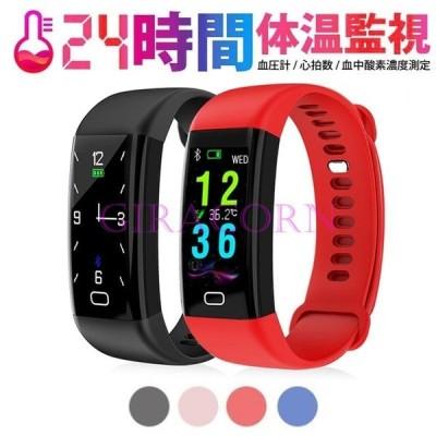 「敬老の日」スマートウォッチ 温度 腕時計 スマートブレスレット iphone android 対応  歩数計  着信電話通知 メッセージ表示 メンズ レディース