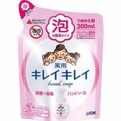 ライオン キレイキレイ 薬用泡ハンドソープ つめかえ用200ml (0801-0404)