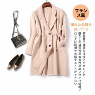 コート トレンチコート 秋 アウター オーバーサイズ ロング丈 レディース両面カシミヤ 甘い腰を収めるコート