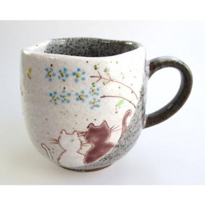 九谷焼 かわいい猫柄マグカップ ギフト/プレゼント/敬老の日/記念品/母の日