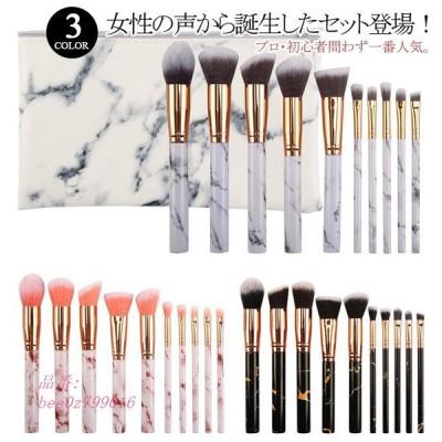 メイクブラシ 化粧 ブラシ 10本セット 化粧ケース付き 化粧筆 ファンデーションブラシ メイクアップ 高級木材製柄 人気