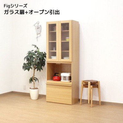 組み合わせ食器棚(ガラス扉とオープン引き出し) 送料無料