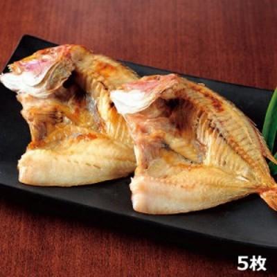 レンコ鯛一夜干(愛媛県八幡浜産)〔レンコ鯛一夜干し×5〕