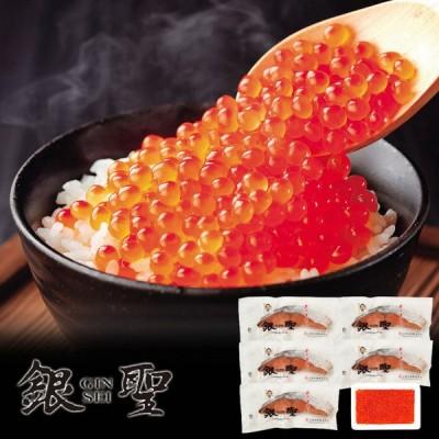 三國推奨 漁吉丸の銀聖切身+塩いくらセット ギフト お取り寄せ 送料無料