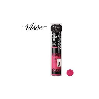 コーセー ヴィセ リシェ マットリップラッカー PK882 ピンク系 (5.6g) 口紅 VISEE