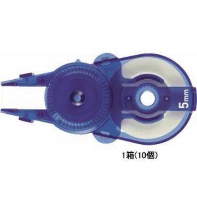 ホワイパースライド交換テープ 5mm ブルー 10個 プラス 49562/WH115R10P