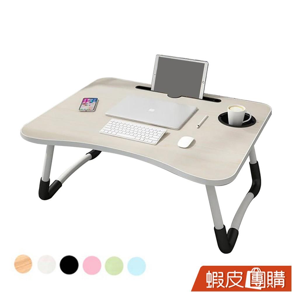 折疊桌 和室桌 小桌子 簡約攜帶式床上桌電腦桌 懶人桌  床上摺疊桌 床上桌  小邊桌【蝦皮團購】5ip8