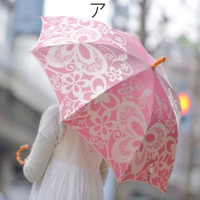 創業1866年槙田商店/ジャカード織 長傘(雨傘) kirie(キリエ)蝶々 ワイン
