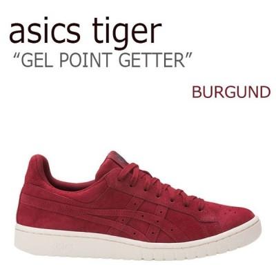 asics tiger アシックスタイガー GEL-PTG BURGUNDY ポイントゲッター バーガンディー HL7S0-2626