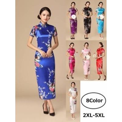 レディース ドレス チャイナドレス 大きいサイズ ロング チャイナ風ワンピース チャイナ チャイナ服
