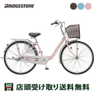 P10% 9/23 三太郎の日 ブリヂストン 自転車 シティ車 2020 カルーサ263 ブリジストン BRIDGESTONE 3段変速