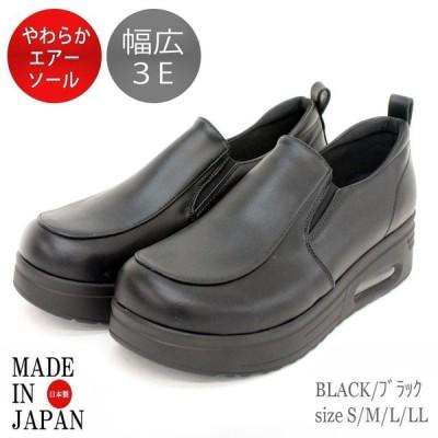 エアーソールウォーキングシューズ 国産シューズ レディースシューズ国産 日本製 歩きやすい靴 疲れにくい靴 ミセスシューズ ビジネスシューズ 滑りにくい