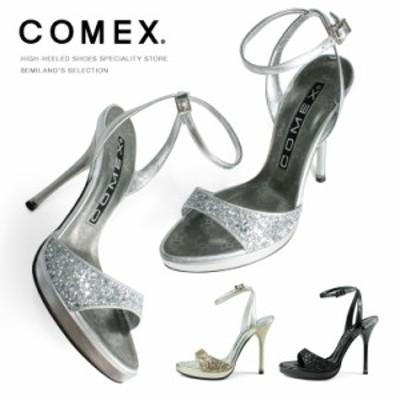 COMEX コメックス サンダル ピンヒール アンクルストラップ付 12cm ハイヒール ラメ 靴 (5399r) 送料無料