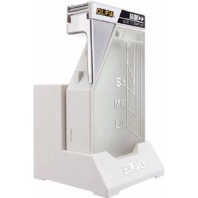 OLFA ポキステーション【214B】(ハサミ・カッター・板金用工具・カッターナイフ)