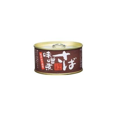 信田缶詰/銚子産 鯖 味噌煮 180g