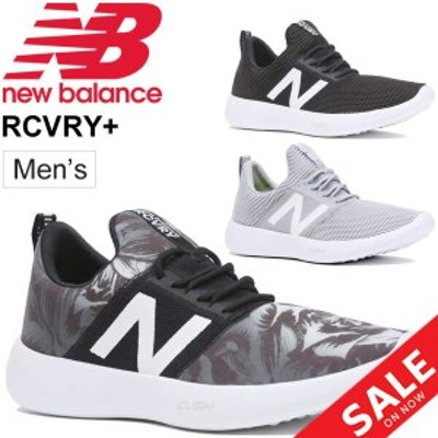 スリッポンシューズ メンズ スニーカー ニューバランス Newbalance RCVRY+ (リカバリープラス) 男性 D幅 スポーツシューズ アフタースポ