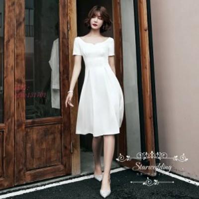 ウェディングドレス 結婚式 二次会 ウエディングドレス ミモレ丈 二次会 パーティードレス ブライズメイドドレス ワンピース 白 シンプル